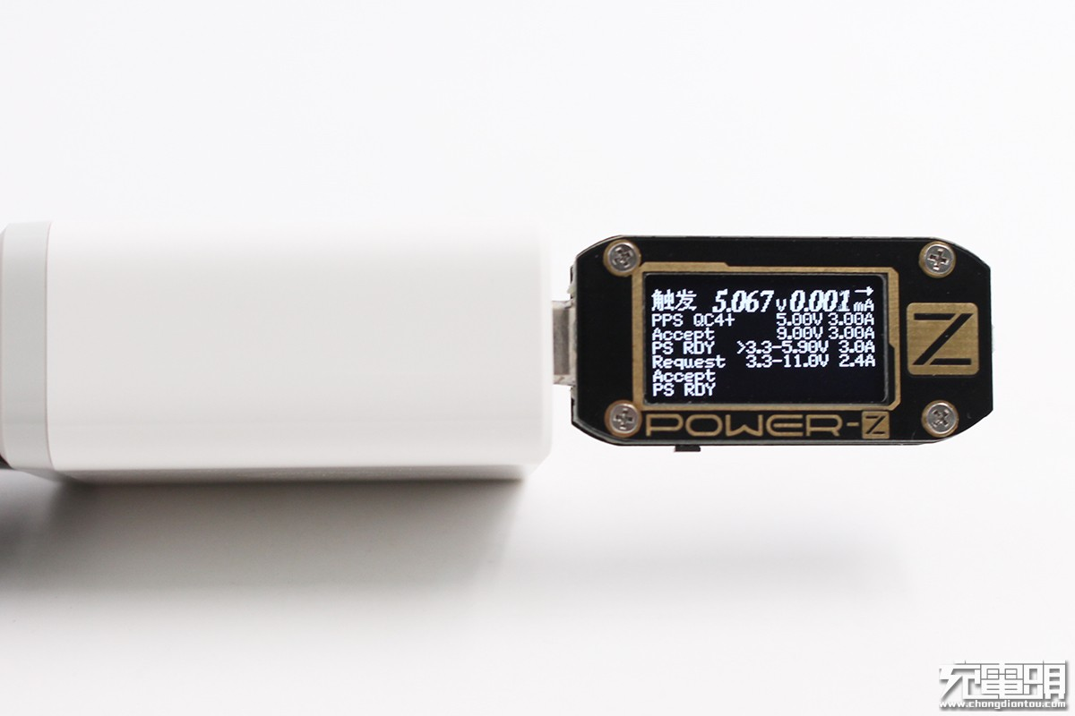 KunXing坤兴27W QC4+充电器评测:兼容三大协议!