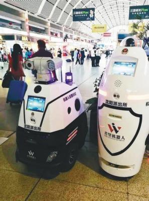 你的好友机器人巡警上线