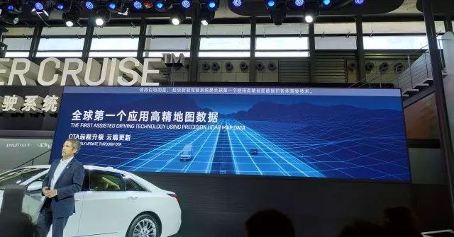 现场直击:凯迪拉克超级智能驾驶系统落地中国