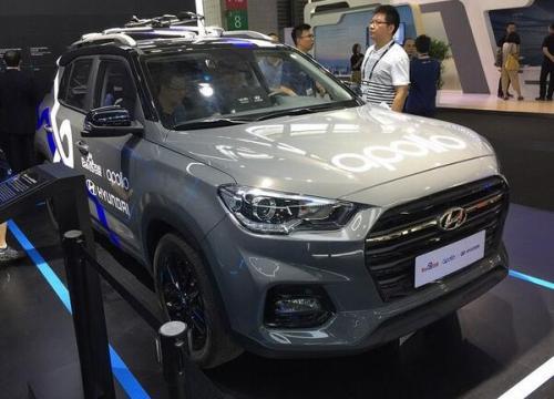 CES Asia 2018第一天,这到底是车展还是人工智能展?
