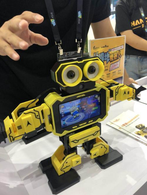 CES Asia 2018第一天,到底是车展还是机器人展?