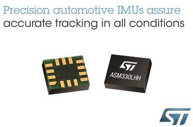 ST推出新款车规级高精度6轴MEMS惯性传感器