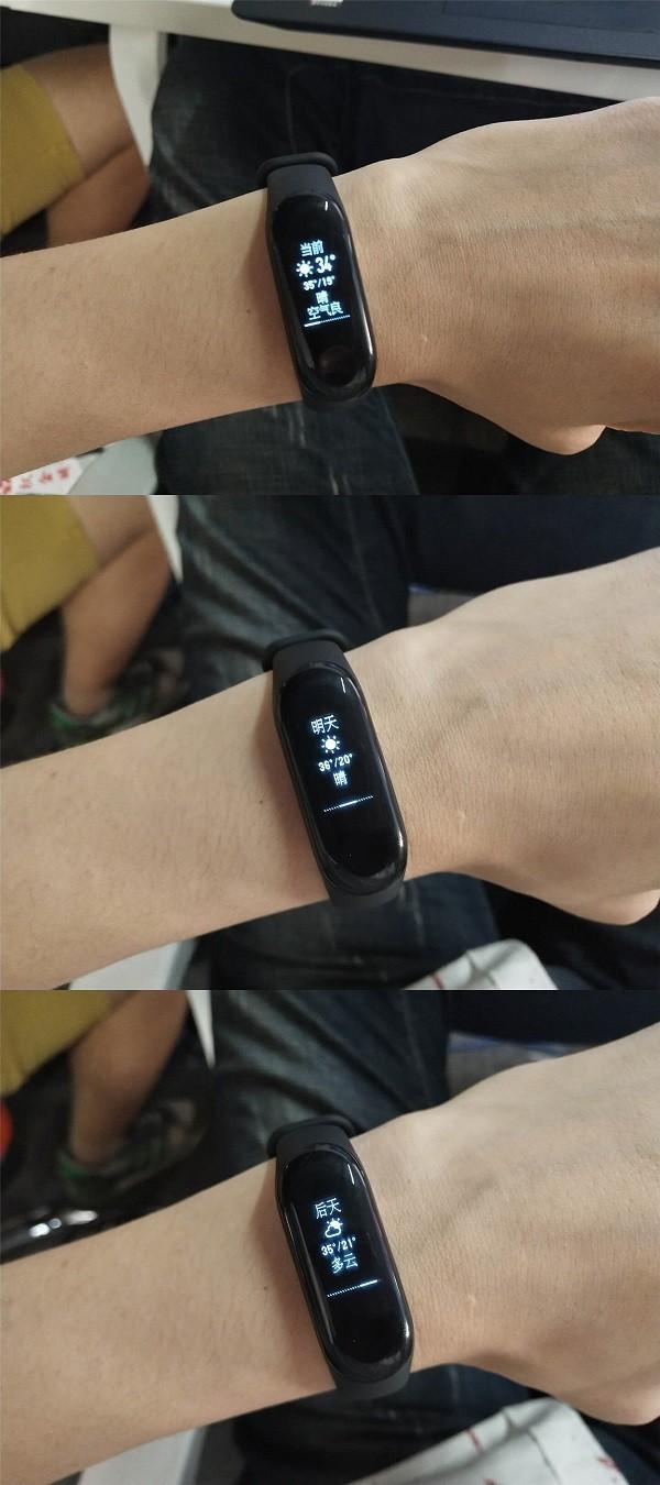 大屏幕+触控新交互 小米手环3体验评测