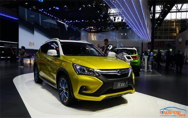 比亚迪新能源,比亚迪宋EV300,三元锂电池,电动汽车